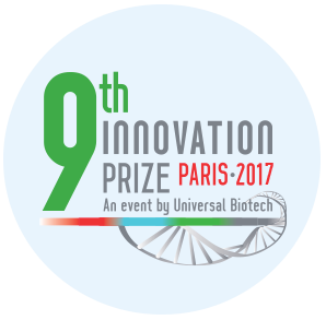 Logo Innovation Prize 2017