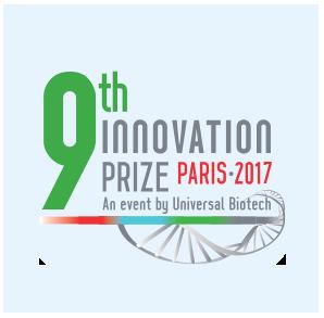 Logo Innovation Prize 2017